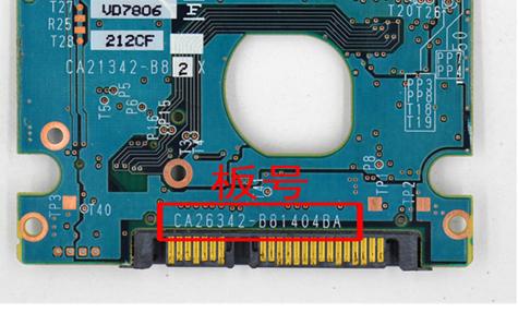 Numéro de PCB Fujitsu
